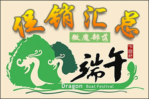 dragon-boat-offers