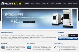 #6月好价# HostKVM推出日本KVM限时七五折